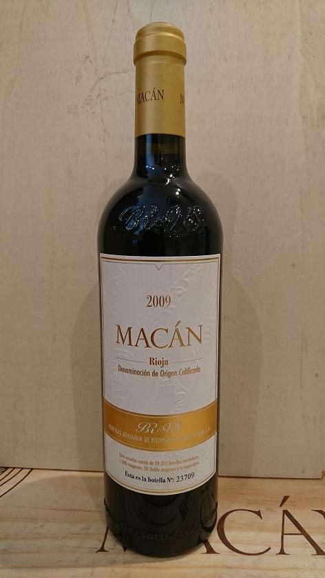 マカン 2009ベンジャミン・ド・ロートシルト&ヴェガ・シシリアMacan 2009Benjamin de Rothschild & Vega Sicilia再入荷