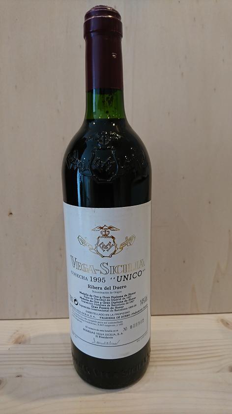 ウニコ 1995ヴェガ・シシリアUnico 1995Vega Sicilia