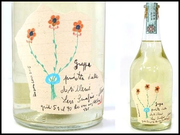 Grappa di light hand-painted flowers flowers 2005 700 ml Italy brandy aged D453