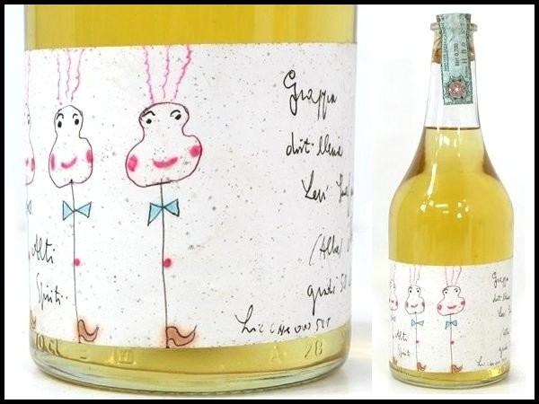 Aged grappas Romano, light hand-painted Lady 2005 years 700 ml