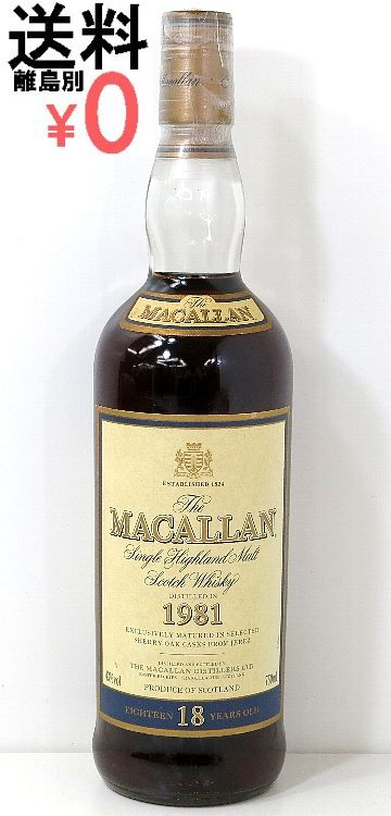 Old the Macallan 18, 1981 The MACALLAN 750ml 43 ° Highland