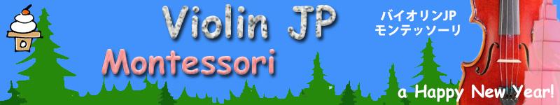 バイオリンJP:バイオリン、チェロ、ビオラ、弦楽器、弓