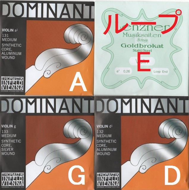 4弦セット バイオリン4弦セット ドミナント おすすめ特集 定番から日本未入荷 A D 0.26ループE + G ゴールドブラカット