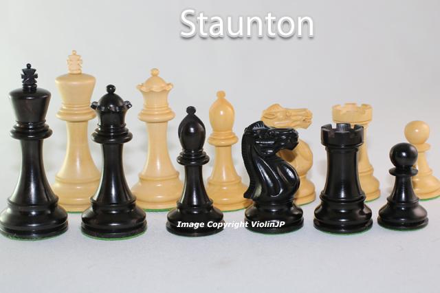 ♪スタントン♪ 黒檀・柘植 チェス駒セット キング3.5インチ ハンドメイド高級