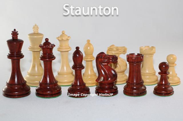 ♪スタントン♪ インド紫檀・柘植 チェス駒セット キング3.5インチ ハンドメイド高級