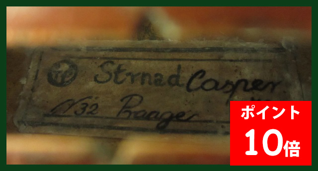 Strnad Casper 1872 プラハ ジャーマン・コピー