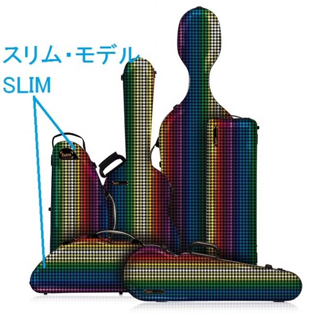 Bam Violin High Tech SLIM