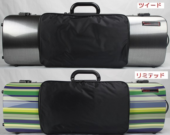 Pocket バム ポケット付き バイオリンケース Oblong ハイテック・オブロング High Tech Violin Bam