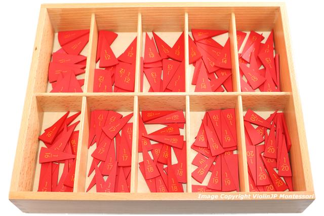 モンテッソーリ 木製分割円形セット ♪1/11から1/20まで♪ Montessori Fraction Circles
