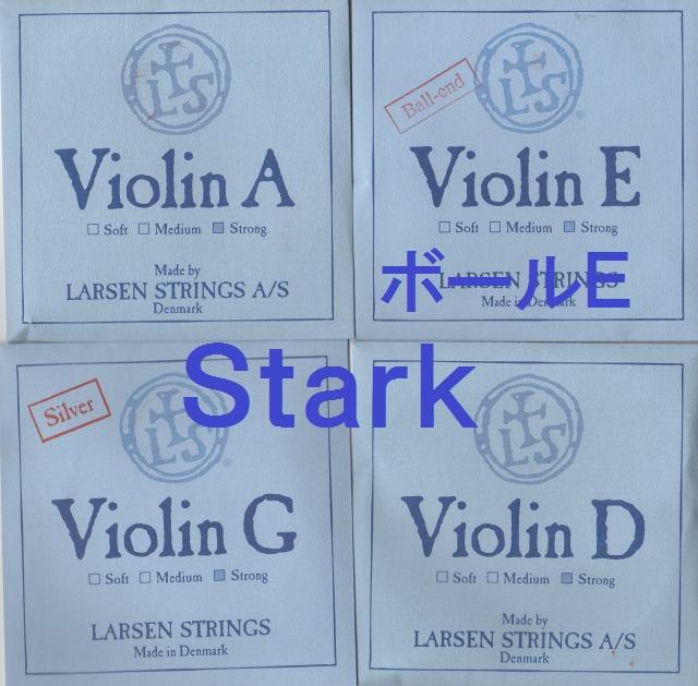 バイオリン弦 ラーセン Larsen ボールエンドE 4弦セット(E A D G) STARK