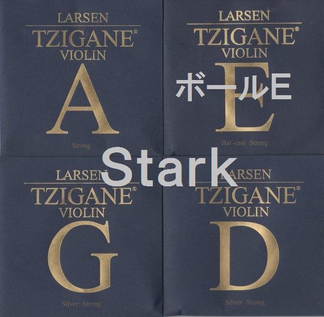 ツィガーヌ E線ボールエンド G) STARK ラーセン Tzigane 4弦セット(E A バイオリン弦 Larsen D