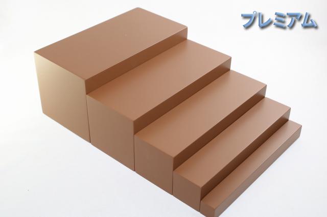 モンテッソーリ 茶色い階段 ♪5ステップ プレミアム、ビーチウッド♪ Montessori Brown Stairs 知育玩具