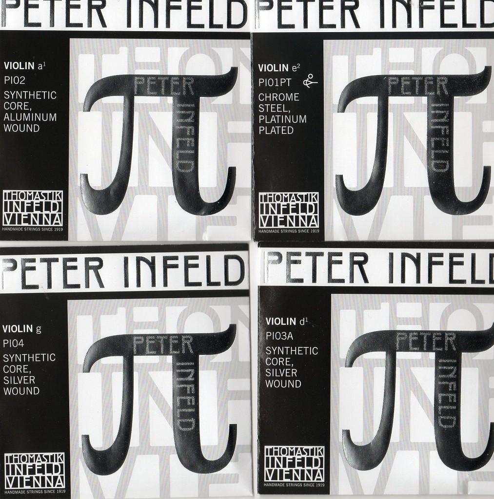 バイオリン弦 Peter Infeld プラチナE 4弦セット(E A D G)