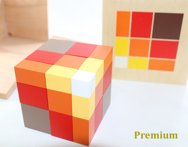 【プレミアム・ライン】モンテッソーリ アリスメ三項式 Montessori Arithmetic Trinomial Cube