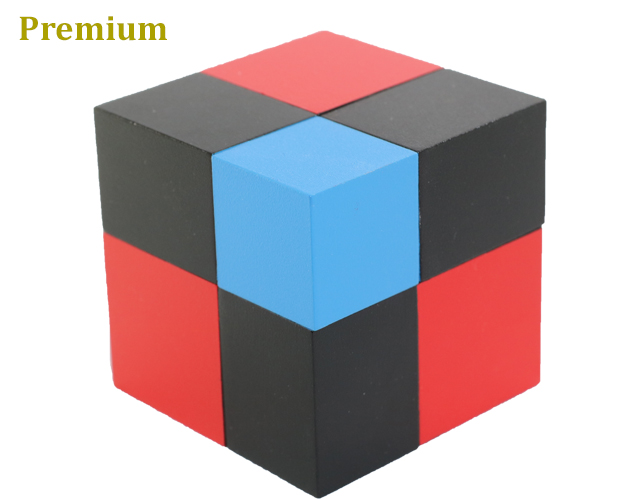 【プレミアム・ライン】モンテッソーリ 二項式 Binomial Cube Montessori 知育玩具