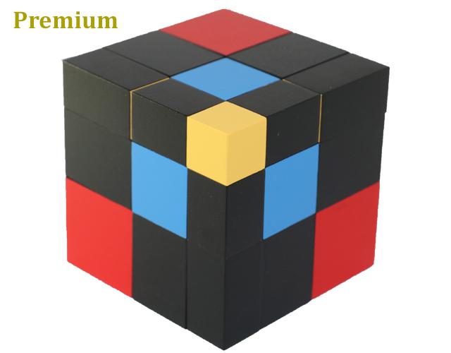 【プレミアム・ライン】モンテッソーリ 三項式 Trinomial Cube Montessori 知育玩具