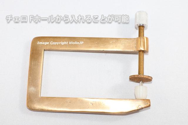 チェロf字孔より挿入可能なクランプ ウルフ・イルミネーターの装着、修理などに