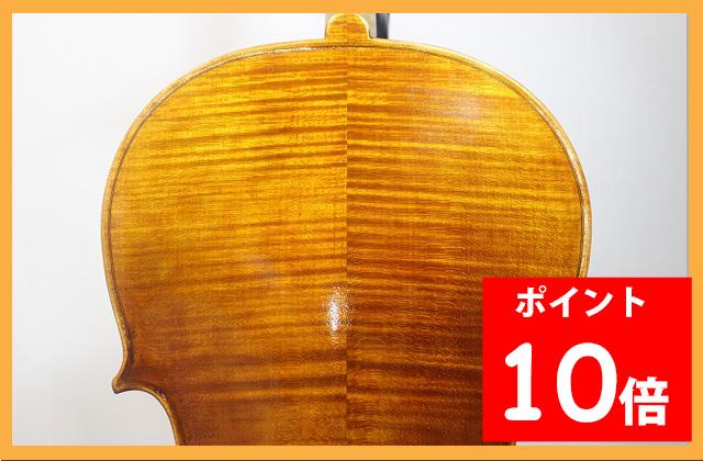 ♪マスター・チェロ♪ 50年物スプルース材 ストラディバリ・モデル4/4