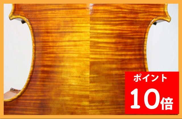 Wittner Finetune-Peg装着 ♪マスター・チェロ♪ 50年物スプルース材 ストラディバリ・モデル4/4