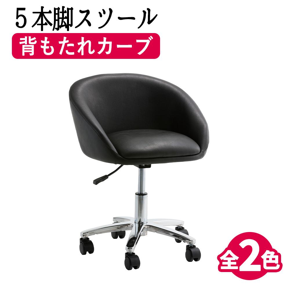 ビジターチェア FV-528  キャスター付き 丸椅子 キャスター付き 椅子 エステスツール キャスター スツール 診察椅子 回転椅子 丸椅子 キャスター エステ 椅子 サロンスツール スツール 美容室