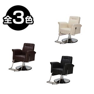 ELTY rico 丸盤ベースセット スタイリングチェア スタイリングチェア チェア 椅子 イス セットチェア セット椅子 セットイス カット椅子 カットイス カットチェア 美容室 チェア 椅子 イス 美容師 開業 スツール