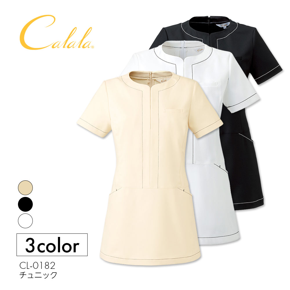 calala チュニック CL-0182 全3色 医療用ユニフォーム サロン トップス