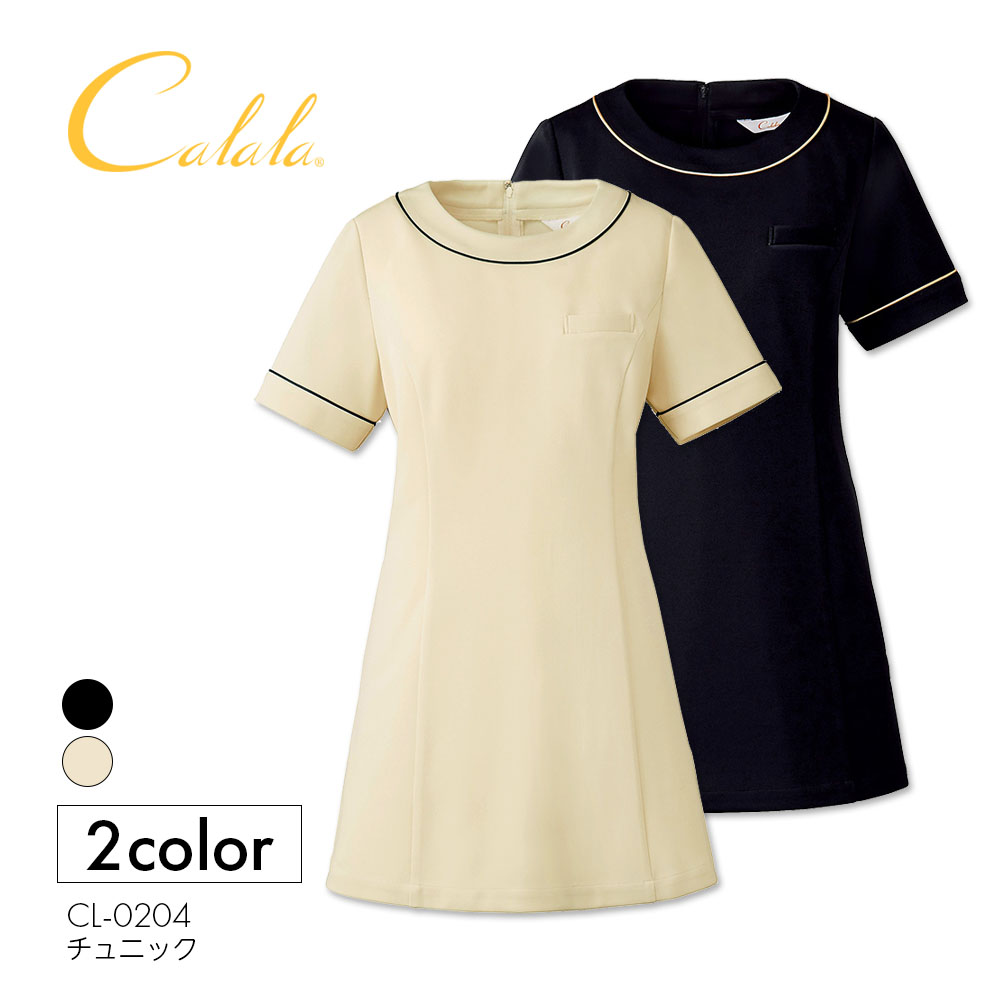 calala チュニック CL-0204 全2色 医療用ユニフォーム サロン制服 サロン用チュニック トップス