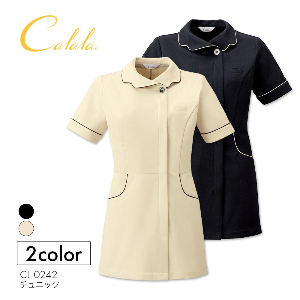 calala チュニック CL-0242 全2色 医療用ユニフォーム サロン制服 サロン用チュニック トップス