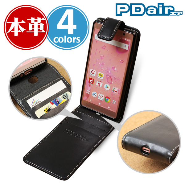 5c262403c1 楽天市場】PDAIR レザーケース for Xperia XZ2 Compact SO-05K 縦開き ...
