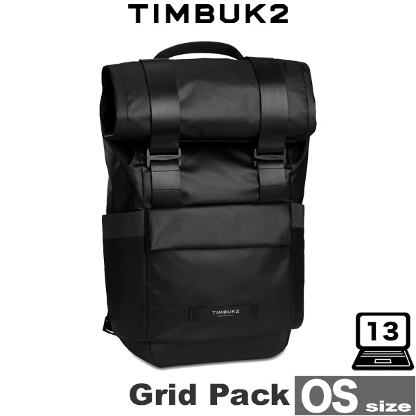 TIMBUK2 Grid Pack(グリッドパック)(OS)(Jet Black) 13インチのノートパソコン収納可能なバックパック