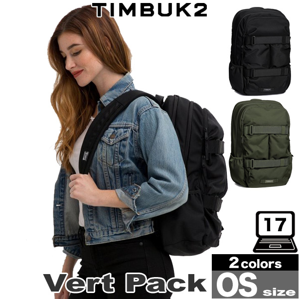 TIMBUK2 Vert Pack(ヴァートパック)(OS) 17インチのノートパソコン収納可能な大容量のバックパック