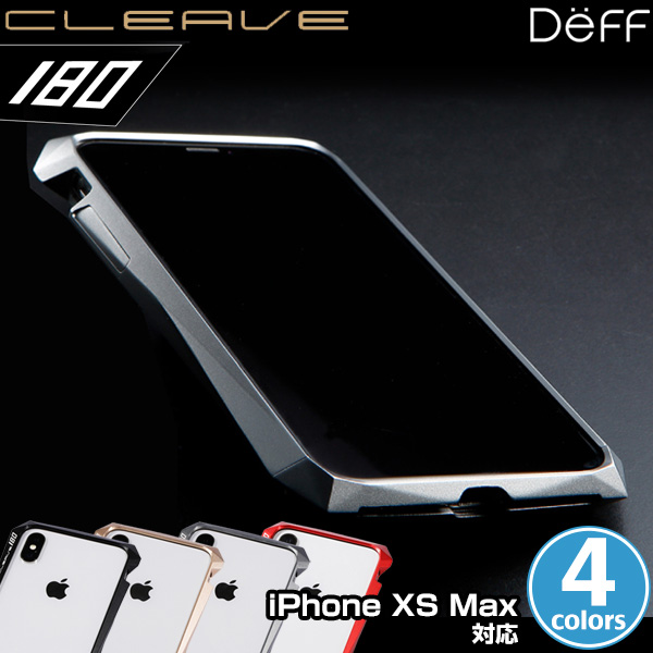 iPhone XS Max 用 CLEAVE Aluminum Bumper 180 for iPhone XS Max アルミニウムバンパー「Cleave 180(クリーヴ ワンエイティー)」