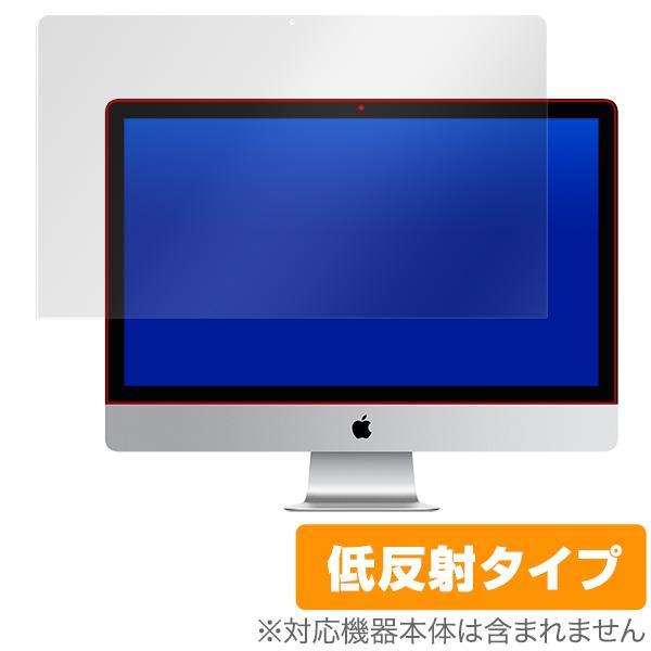 27インチiMac Retina 5Kディスプレイ 用 保護 フィルム OverLay Plus for 27インチiMac Retina 5Kディスプレイ 液晶 保護 アンチグレア 非光沢 低反射