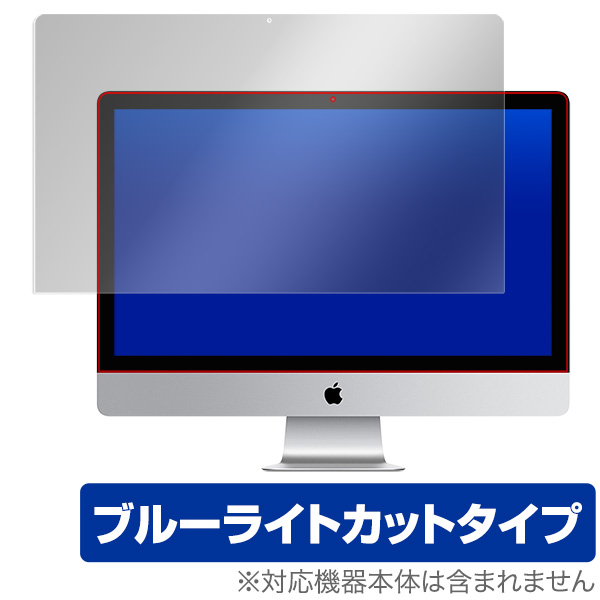 Screen Cover for iMac 27-inch Display Monitor LCD Dust Protector BLUE