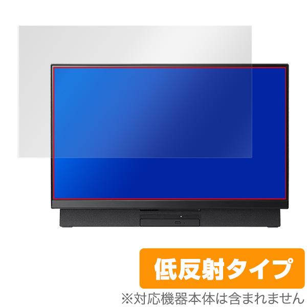 LAVIE Desk All-in-one DH(H) / DA(S) 23.8型ディスプレイ搭載モデル 用 保護 フィルム OverLay Plus for LAVIE Desk All-in-one DH(H) / DA(S) 23.8型ディスプレイ搭載モデル 液晶 保護 アンチグレア 非光沢 低反射