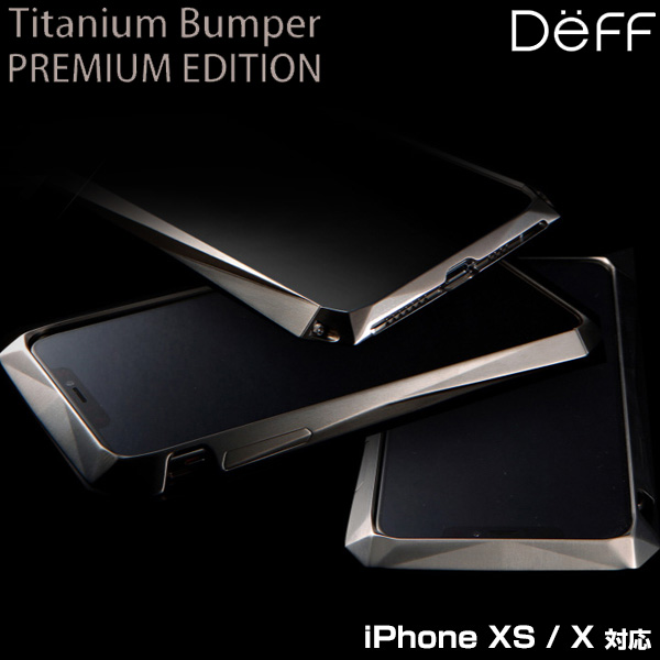 iPhone XS / X 用 CLEAVE Titanium Bumper 180 for iPhone XS / X 「iPhone XS / X」に対応したチタニウムバンパー