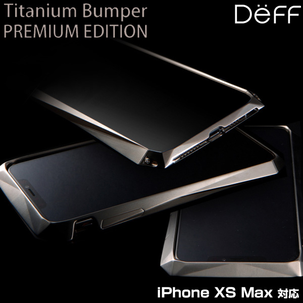 iPhone XS Max 用 CLEAVE Titanium Bumper 180 for iPhone XS Max (チタニウムシルバー) 「iPhone XS Max」に対応したチタニウムバンパー