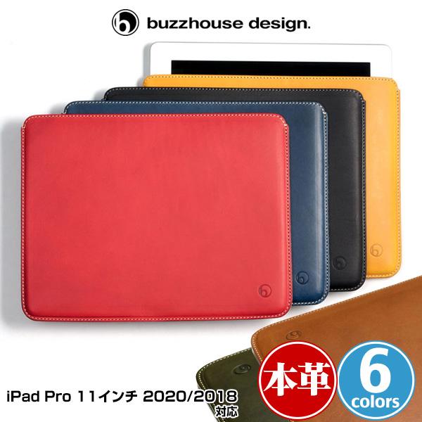 iPad Pro 11インチ 用 レザーケース ハンドメイドレザーケース for iPad Pro 11インチ(ノーマルサイズ) バズハウスデザイン アイパッドプロ 2018