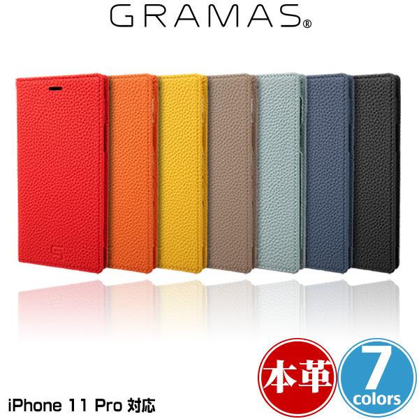iPhone11 Pro 手帳型ケース 本皮 レザー GRAMAS Shrunken-calf Leather Book Case for iPhone 11 Pro GBCSC-IP01 アイフォーン11 プロ シュランケンカーフレザー