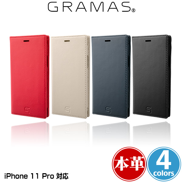 iPhone11 Pro 手帳型ケース 本皮 GRAMAS Italian Genuine Leather Book Case for iPhone 11 Pro GBCIG-IP01 アイフォーン11プロ 高級 イタリアンレザー 使用
