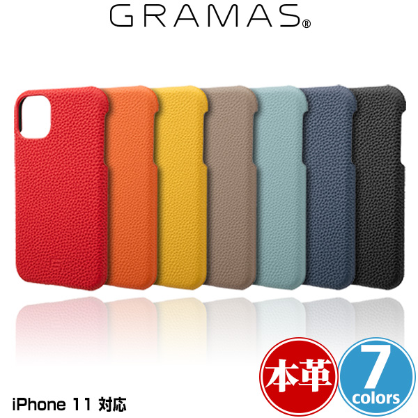 iPhone11 シェル型ケース 本皮 レザー GRAMAS Shrunken-calf Leather Shell Case for iPhone 11 GSCSC-IP02 アイフォーン11 グラマス シュランケンカーフケース
