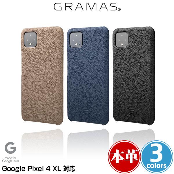 Pixel4XL シェル型 シュランケンカーフ レザーケース GRAMAS German Shrunken-calf Genuine Leather Shell Case for Google Pixel 4 XL GSC-75019 グーグル ピクセル4 エックスエル 2019 グラマス