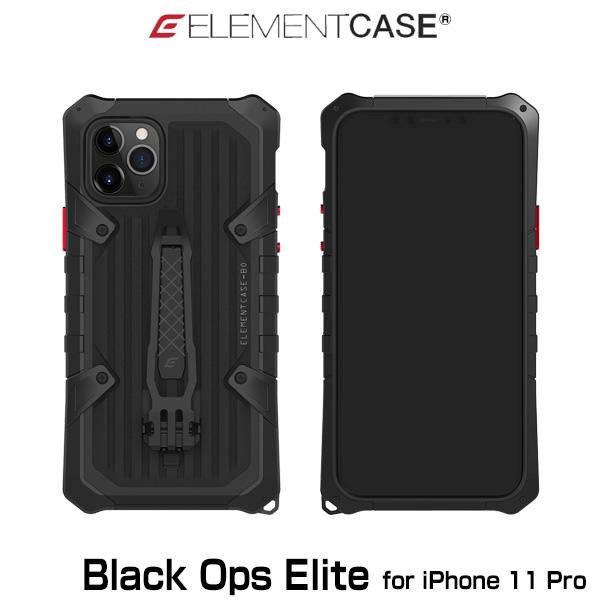 iPhone11 Pro 背面ケース Element Case Black Ops Elite for iPhone 11 Pro アイフォーン11 プロ エレメントケース MILスペック ワイヤレス充電対応 衝撃吸収 EMT-322-224EX-01