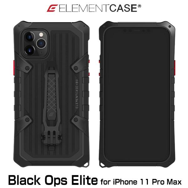 iPhone11 Pro Max 背面ケース Element Case Black Ops Elite for iPhone 11 Pro Max アイフォーン11 プロ マックス エレメントケース MILスペック ワイヤレス充電対応 衝撃吸収 EMT-322-224FX-01