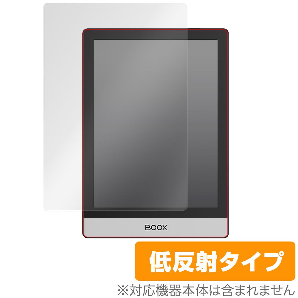 保護フィルム 記念日 輸入 BOOX Poke2 低反射 反射防止液晶保護フィルム 映り込みを抑える低反射タイプの液晶保護シート 保護 フィルム OverLay ミヤビックス 非光沢 for 液晶保護 防指紋 ブークス Plus アンチグレア