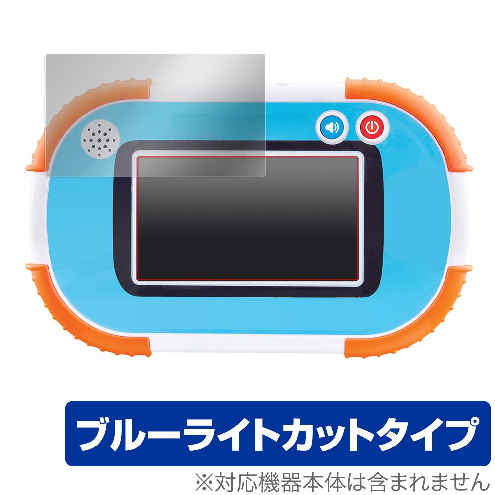保護フィルム 1.5才からタッチでカンタン!アンパンマン知育パッド ブルーライト 液晶保護フィルム 目にやさしいブルーライトカットタイプ 1.5才からタッチでカンタン!アンパンマン知育パッド 保護 フィルム OverLay Eye Protector for 1.5才からタッチでカンタン!アンパンマン知育パッド 液晶保護 目にやさしい ブルーライト カット バンダイ クリスマスプレゼント 子供用