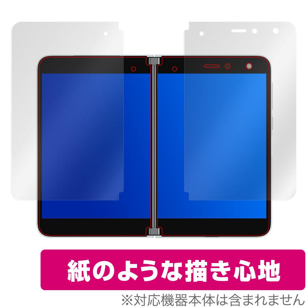保護フィルム Surface Duo 紙に書いているような描き心地 ペーパーライク SurfaceDuo 保護 フィルム OverLay 液晶保護シート 格安SALEスタート ミヤビックス 紙のような描き心地 Paper ペーパーライクフィルム 当店は最高な サービスを提供します サーフェスデュオ for 左右セット