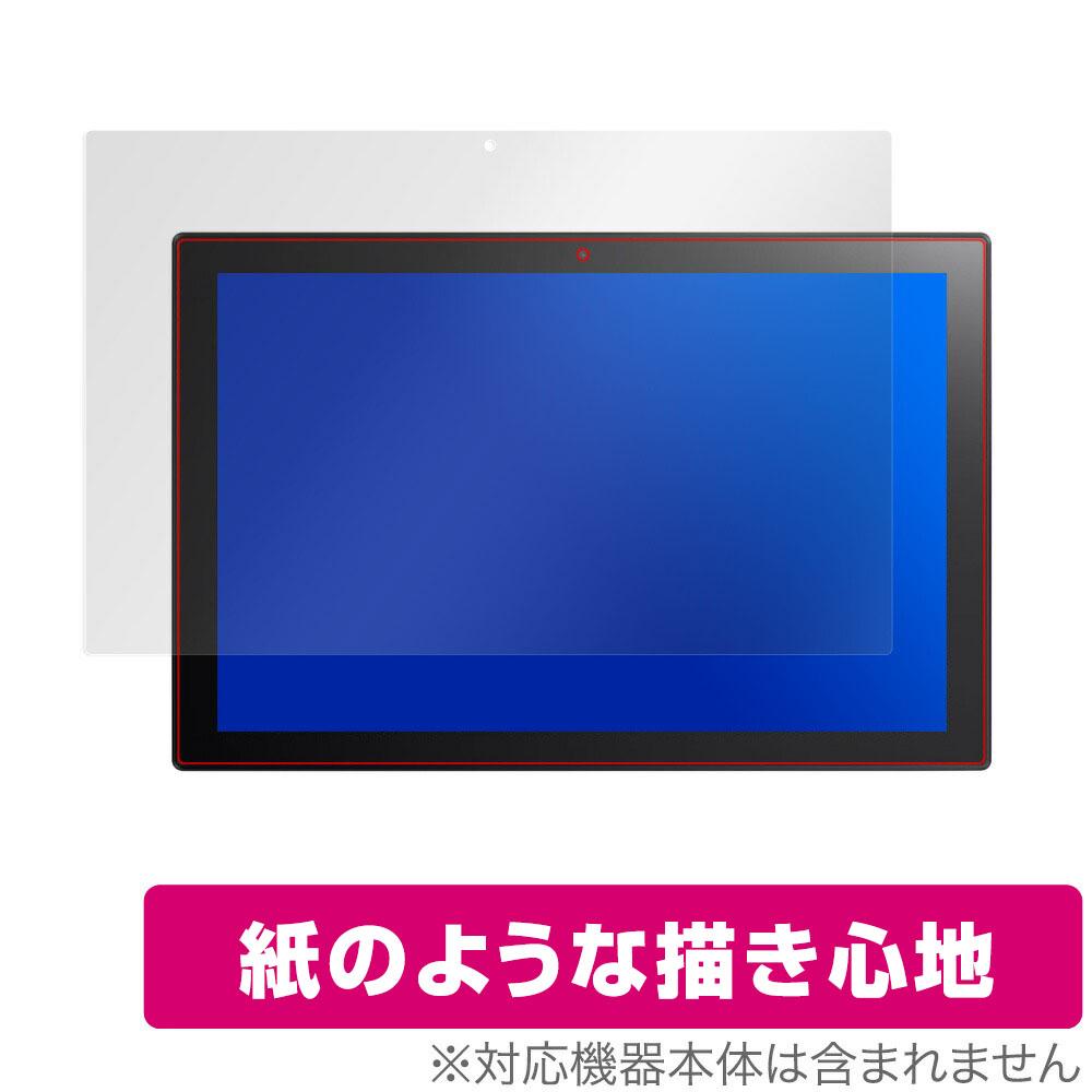 保護フィルム ASUS Chromebook Detachable CM3 CM3000DVA 紙に書いているような描き心地 OverLay ミヤビックス 業界No.1 予約 保護 ペーパーライク Paper for フィルム