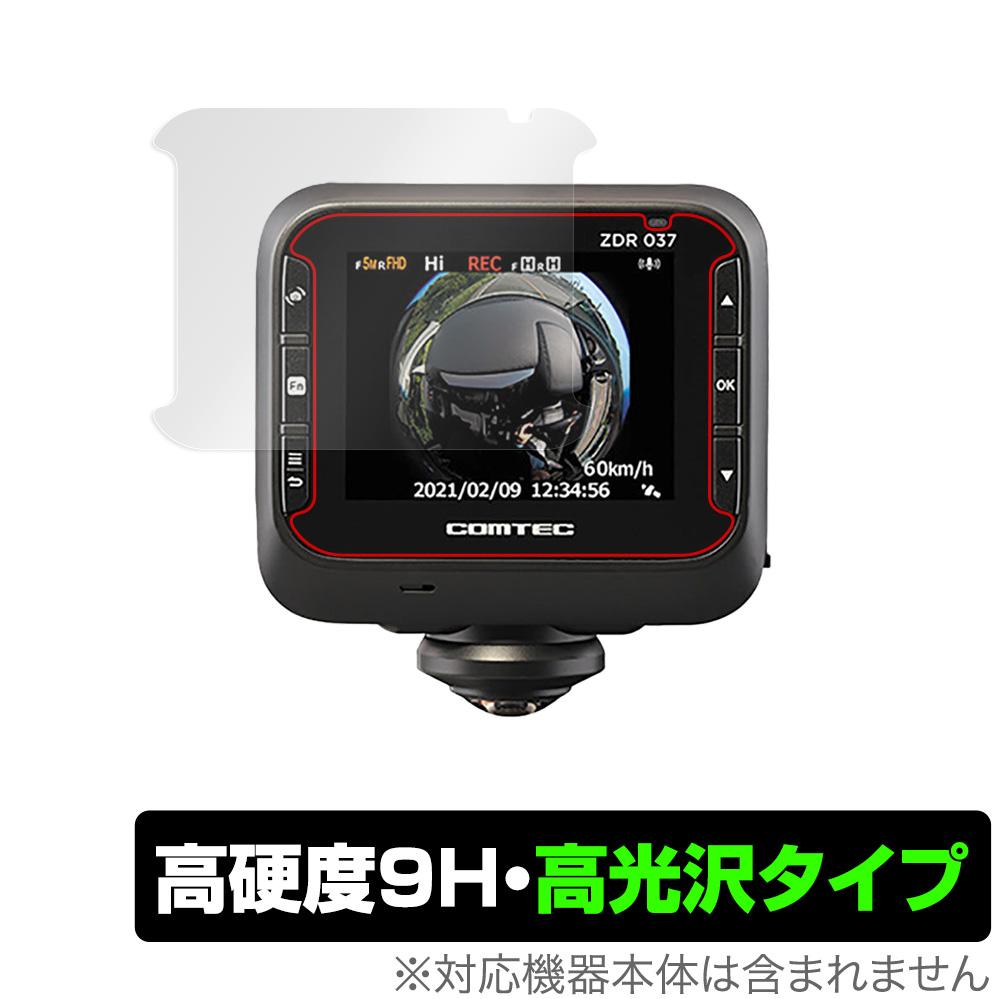 保護フィルム COMTEC 商品追加値下げ在庫復活 ドライブレコーダー ZDR037 PETなのに 9H 高硬度で透明感が美しい高光沢タイプ OverLay 保護 コムテック for Brilliant フィルム 日本未発売