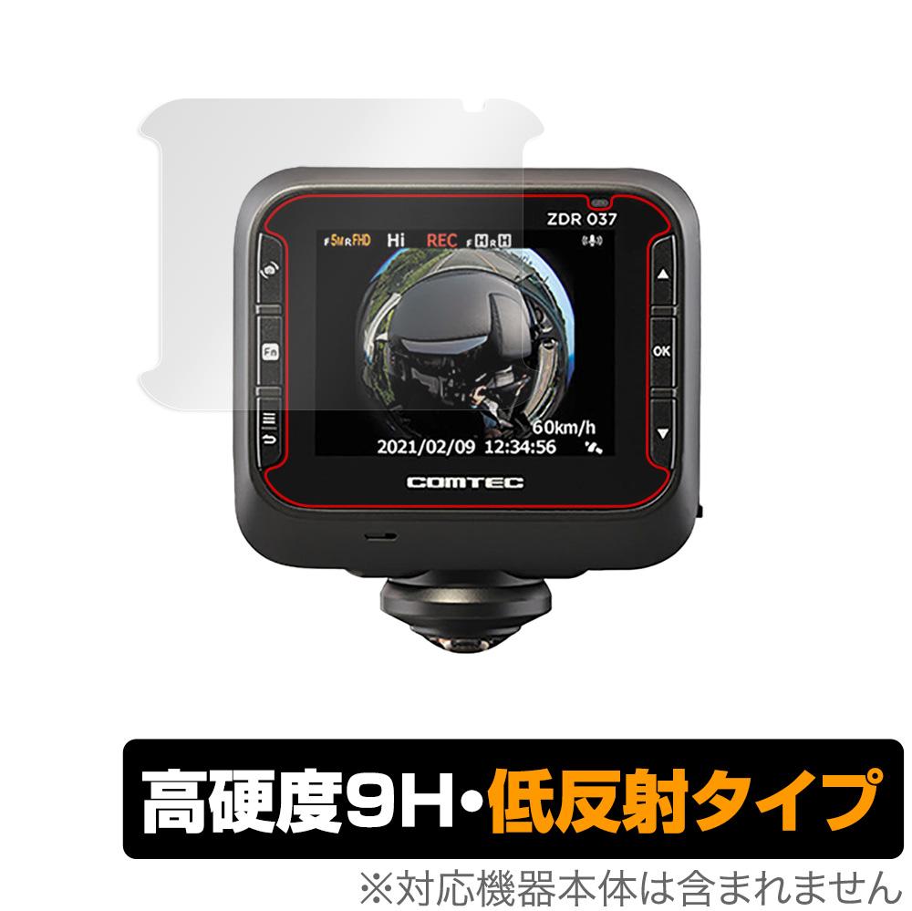 保護フィルム 着後レビューで 送料無料 COMTEC ドライブレコーダー ZDR037 PETなのに 9H 信憑 高硬度で指紋がつきにくい低反射タイプ Plus 保護 for 高硬度で映りこみを低減する低反射タイプ フィルム コムテック OverLay